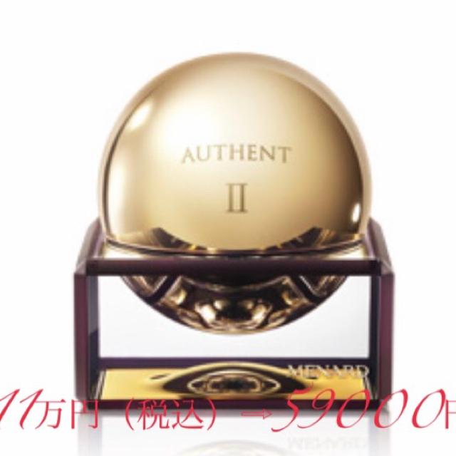 MENARD(メナード)のオーセントクリーム II コスメ/美容のスキンケア/基礎化粧品(フェイスクリーム)の商品写真