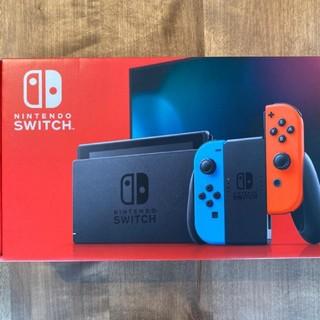 任天堂 - 任天堂 Nintendo Switch 本体 ネオン 即日発送