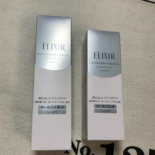 ELIXIR - エリクシール  ホワイト クリアローション T Ⅱ クリアエマルジョンT II