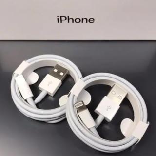 充電器 アイホン  純正品質 充電ケーブル 2本