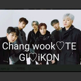 アイコン(iKON)の🌸Chang WOOK♡TEGI♡iKON様専用🌸(ミュージック)