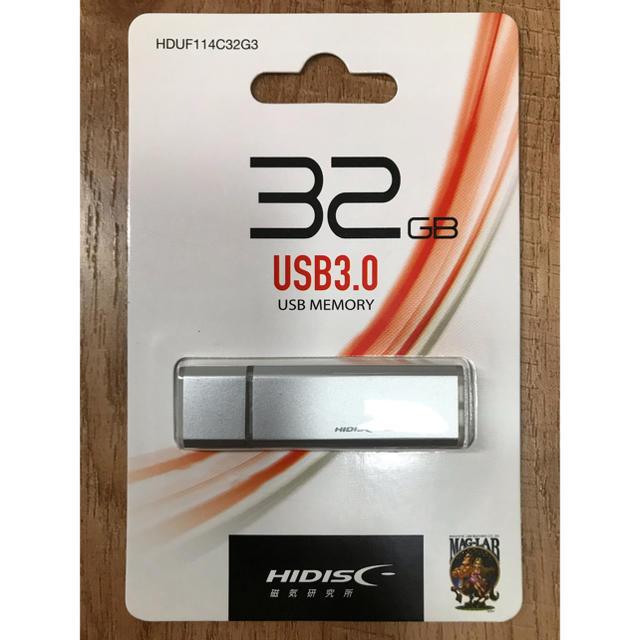 値下げ!(お買い得!)USBメモリ 32GB 3.0 スマホ/家電/カメラのPC/タブレット(PC周辺機器)の商品写真