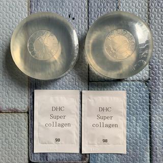 ディーエイチシー(DHC)のDHC マイルドソープ 90g × 2個セット +サンプル(洗顔料)