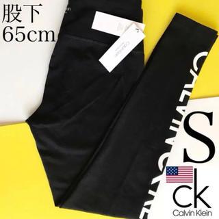 カルバンクライン(Calvin Klein)のレア 新品Calvin Klein USA レディース レギンス ブラック S(レギンス/スパッツ)
