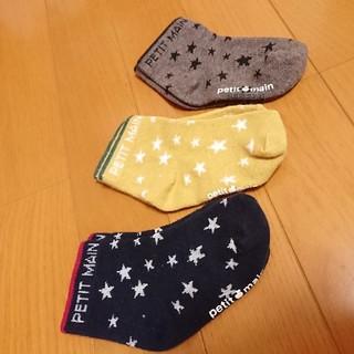 プティマイン(petit main)の未使用 プティマイン ベビー 靴下 9-12cm 9 12 記名あり(靴下/タイツ)