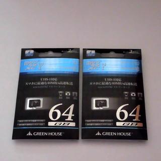 国内正規品 64GB microSD 2枚セット