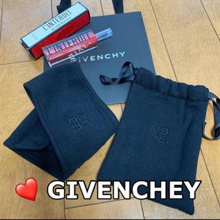 GIVENCHY - ❤️ジバンシー  ノベルティ イベントグッズ 巾着 & ヘアバンド 新品未使用