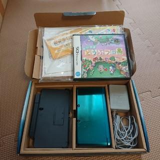 ニンテンドーDS - ニンテンドー 3DS 本体 アクアブルー  DS ソフト おいでどうぶつの森