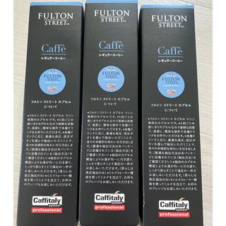 アムウェイ(Amway)のAmway フルトン コーヒーカプセル(コーヒー)