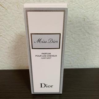 ディオール(Dior)のミス ディオール ヘアミスト 30ml(ヘアウォーター/ヘアミスト)