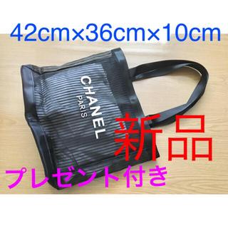CHANEL - 新品 大人気 シャネル CHANEL ノベルティ 大容量トートバッグ ストライプ