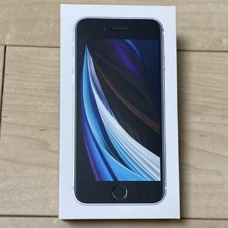 Apple - iphone SE2 (第2世代) 64G ホワイト