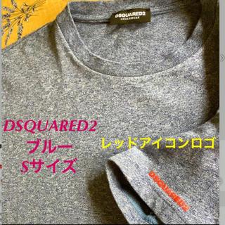DSQUARED2 - 極美品!DSQUARED2~ディースクエアード ブルー レッドロゴ S