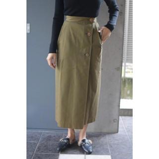 L'Appartement DEUXIEME CLASSE - ISSEI MIYAKE long skirt