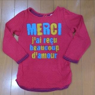 アーヴェヴェ(a.v.v)の七分袖  110サイズ 女の子(Tシャツ/カットソー)