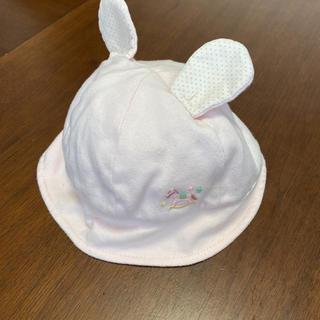 アフタヌーンティー(AfternoonTea)のアフタヌーンティー ベビー帽子 調節可能 44〜48cm 耳付き(帽子)