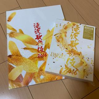 滝沢歌舞伎2016 DVD初回限定盤とパンフレット