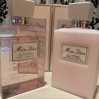 Christian Dior - ミス ディオールセット