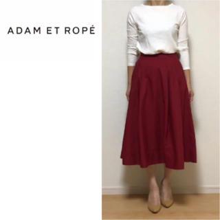 アダムエロぺ(Adam et Rope')のアダムエロペ☆ロングスカート☆ミモレ丈スカート(ロングスカート)