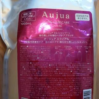 Aujua - オージュア エクイアル シャンプー詰め替え