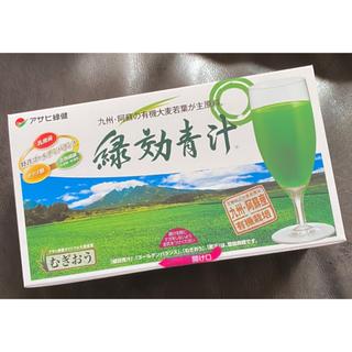 アサヒ - アサヒ緑健 緑効青汁 新品 90袋