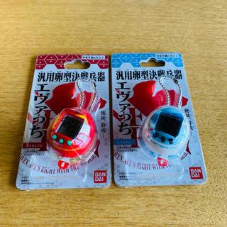 BANDAI - 【新品・未開封】汎用卵型決戦兵器  エヴァっち 2個セット