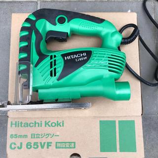 ヒタチ(日立)のさとし様専用 日立 ジグソー CJ 65VF 新品未使用品(その他)