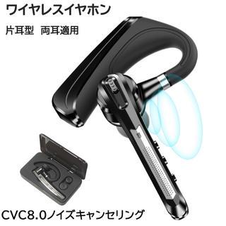 ワイヤレスイヤホン Bluetooth 片耳  ブルートゥース