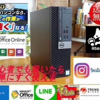 デル(DELL)の便利なおまけ付き⛳DELL-5040-KB⛄SSD交換可&windows10(デスクトップ型PC)