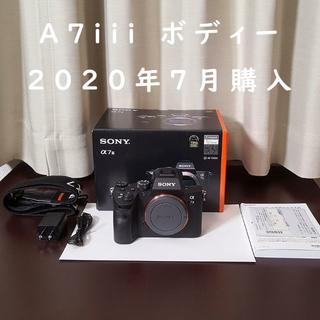 SONY - 【美品】ソニー A7iii ボディー 2020年7月購入