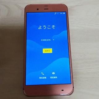 アクオス(AQUOS)のAQUOS Xx3 506SH Softbank(スマートフォン本体)