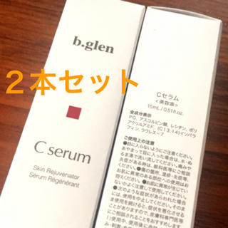 ビーグレン(b.glen)のb-glen Cセラム(美容液)