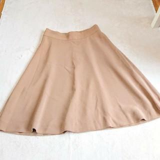 デミルクスビームス(Demi-Luxe BEAMS)の美品 Demi-luxe beams キャメル フレアスカート(ひざ丈スカート)
