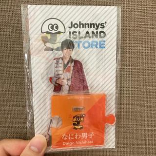 Johnny's - 西畑大吾 アクスタ 第1弾