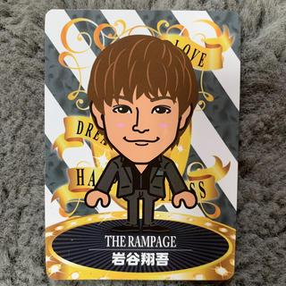 ザランページ(THE RAMPAGE)の岩谷翔吾 THE RAMPAGE キャラクターカード(ミュージシャン)