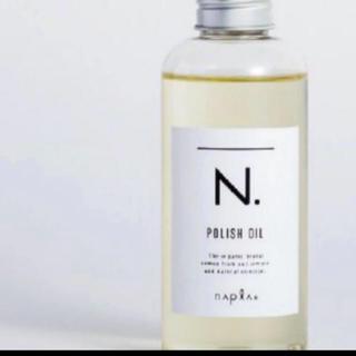 NAPUR - ナプラN.エヌドット ポリッシュオイル150ml