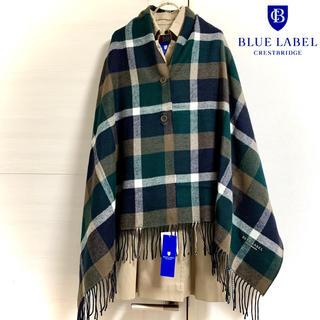 BURBERRY BLUE LABEL - BLUE LABEL ブルーレーベル ダブルフェイス ストール