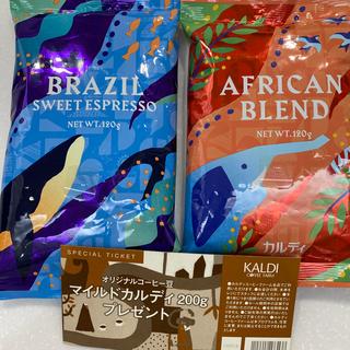 KALDI - カルディ コーヒー 2種類