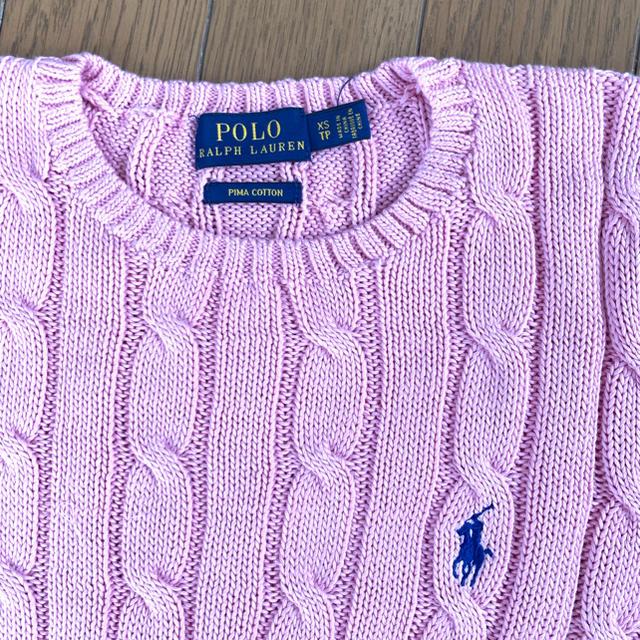 POLO RALPH LAUREN(ポロラルフローレン)のラルフローレン レディース ニット XS レディースのトップス(ニット/セーター)の商品写真