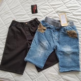 ズボン2本セット 120センチ(パンツ/スパッツ)