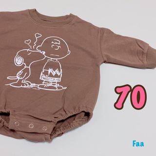 スヌーピー ロンパース ブラウン 70