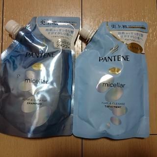 PANTENE - 青 ミセラー ピュア&クレンズ パンテーン シャンプー&トリートメント 詰め替え