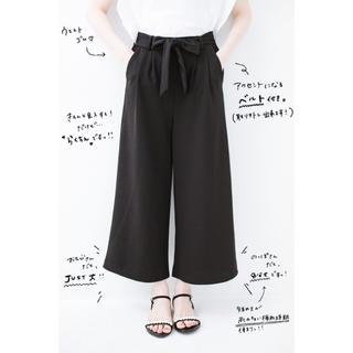 ハコ(haco!)のhaco! きれいに見えて実は動きやすい!とにかく便利な短め丈パンツ(その他)