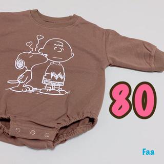 スヌーピー ロンパース ブラウン 80