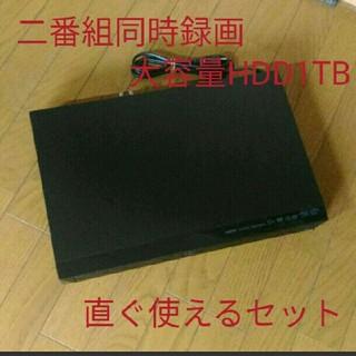東芝 - W録画/HDD大容量1TB D-BZ510