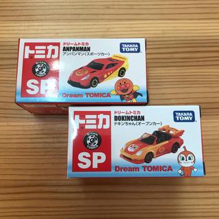 Takara Tomy - トミカ博 2020 ドリームトミカ アンパンマン ドキンちゃん 2個セット