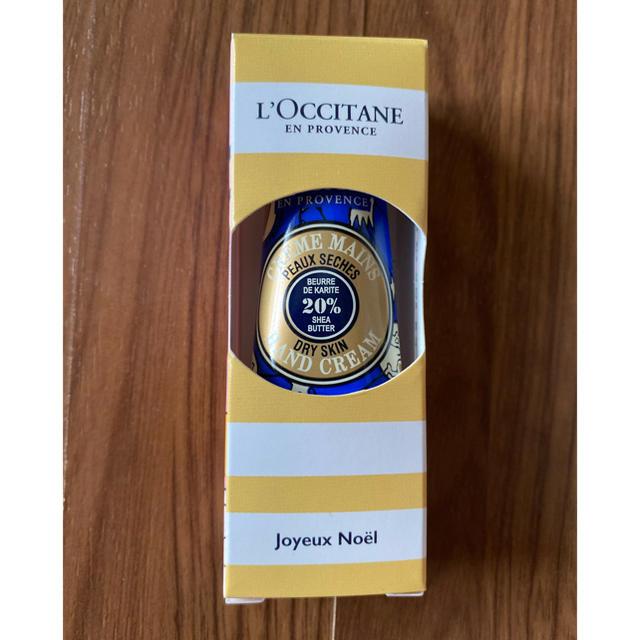L'OCCITANE(ロクシタン)のロクシタン ハンドクリーム 3個セット コスメ/美容のボディケア(ハンドクリーム)の商品写真