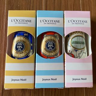 L'OCCITANE - ロクシタン ハンドクリーム 3個セット