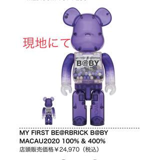 MEDICOM TOY - MY FIRST BE@RBRICK B@BYMACAU2020 400%