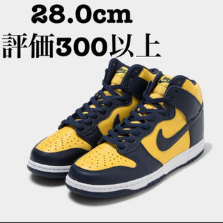NIKE - NIKE dunk high Michigan 28.0cm